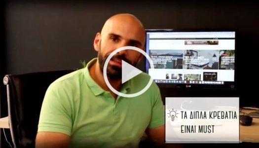 Video Συμβουλες για Δωματιο Ξενοδοχειου: Φτανει με τις γυαλινες πορτες στα μπανια!