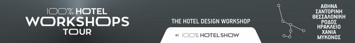 100%HotelShow banner