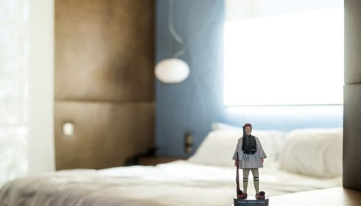 Μαθηματα ξενοδοχειακου design απο ενα κτηριο της δεκαετιας του '50