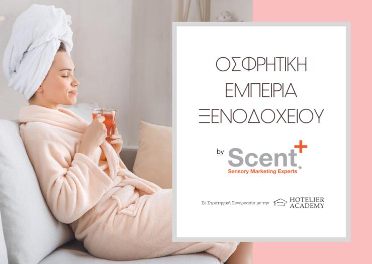 Hotelier Academy - Scent Plus