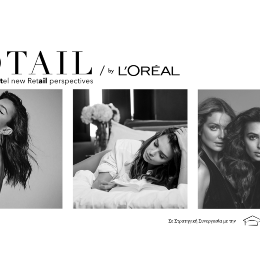 Hotelier Academy - L'Oréal συνεργασία