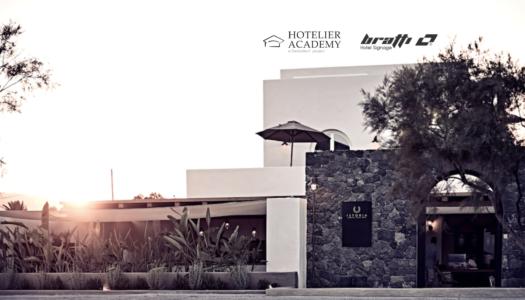 Η σημασια της σωστης Ξενοδοχειακης Σημανσης μεσα απο τη νεα συνεργασια της Hotelier Academy με την εταιρεια bratti