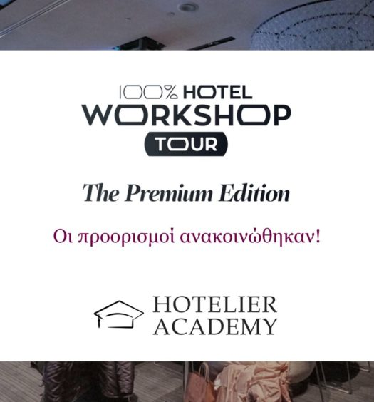 100% Hotel Workshop - Hotelier Academy