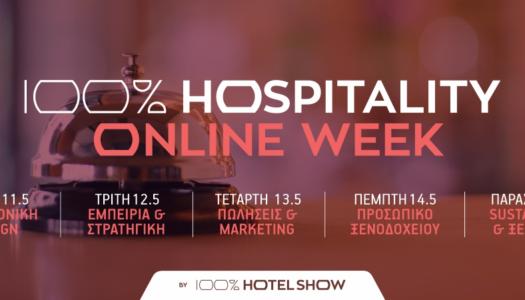 Τι ειναι η 100% Hospitality Online Week και ποιος ο ρολος της Hotelier Academy Greece!