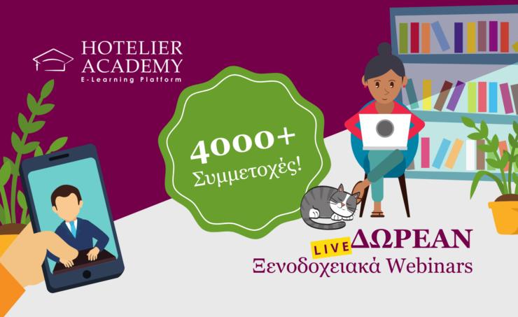 Hotelier Academy Free Webinars