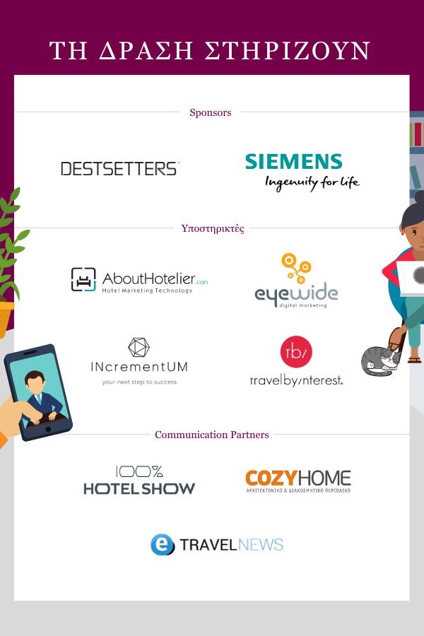 Hotelier Academy Free Webinars - Sponsors
