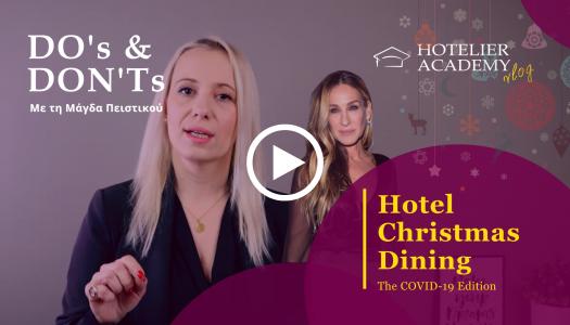 Hotel Christmas Dining | Do's & Don'ts με τη Μαγδα Πειστικου | Hotelier Academy Greece