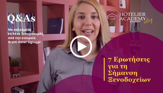 7 Q&As για τη Σημανση Ξενοδοχειων με καλεσμενη τη Λενα Σκουμπουρδη | Q&As | Hotelier Academy Greece