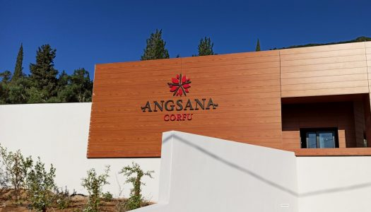 Angsana Corfu Resort: Ποιος ο ρολος της αρχιτεκτονικης & του concept στη σημανση του ξενοδοχειου!